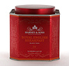 Harney &amp; Sons Royal English Breakfast Tea Tin - 30 Sachets