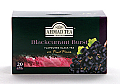 Ahmad Tea Blackcurrant Burst - Box of 20 Tea Bags