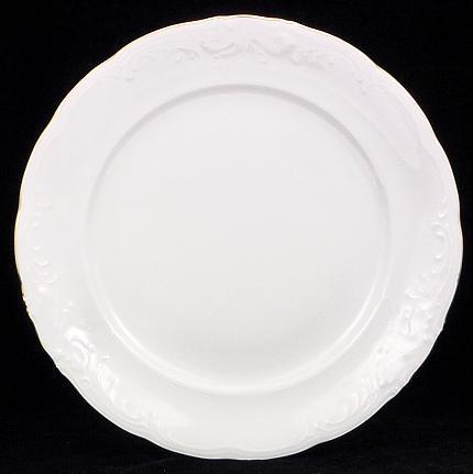 Elegance Fine China Dinner Plate