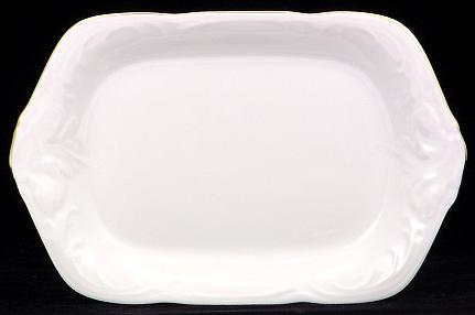 Elegance Fine China Small Serving Tray